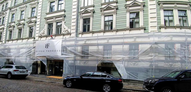 Vilandes iela 3, Rīga